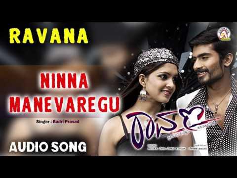 Xxx Mp4 Ravana I Ninna Manevaregu Audio Song I Yogesh Sanchita Padukone I Akshaya Audio 3gp Sex