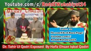 Hafiz Ehsan Iqbal Qadiri Challenge to Dr Tahir ul Qadri at Hyderabad