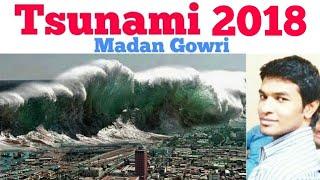 Tsunami 2017 | Tamil | Chennai | Tamil Nadu | Madan Gowri | MG