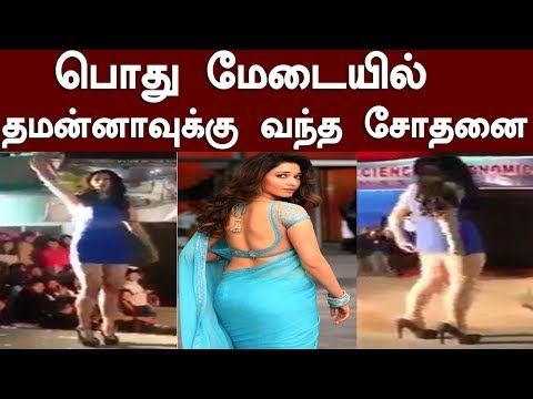 Xxx Mp4 Tamil Hot Tamanna Slip In Stage Hot Tamanna Tamanna Viral Video Latest Tamil Hot Actress 3gp Sex