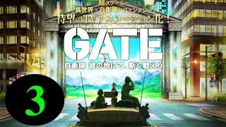 GATE (ゲート) 自衛隊 彼の地にて、斯く戦えり 第3話 | Gate: Jieitai Kanochi nite, Kaku Tatakaeri Episode 3