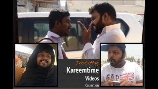 جميع مقاطع كريم تايم Kareemtime old videos Collection