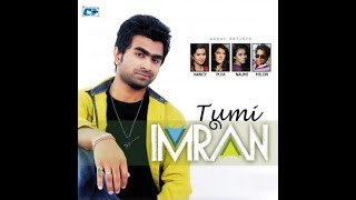 Ki Kore Tomay Bojhay By Imran With Naomi - Bangla Music Video Songs - 720p [www.SifatBD.Com]