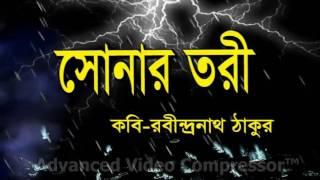 Bangla Kobita Abritti | Sonar Tori | সোনার তরী |Rabindranath Tagore|Bengali Poetry Recitation| Priti