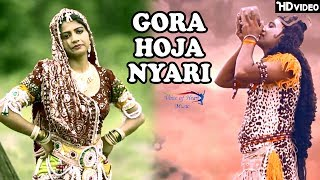 Gora Hoja Nyari | Sonika Singh, Sonu Sharma | Latest Shiv Bhakti Songs 2017 | Bhakti Sagar