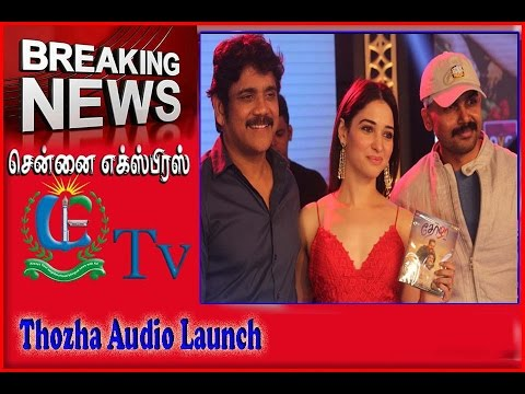 Xxx Mp4 Thozha Audio Launch PVP Cinema ActorKarthi Nagaarjuna Thamana Chennaiexpresstv 3gp Sex