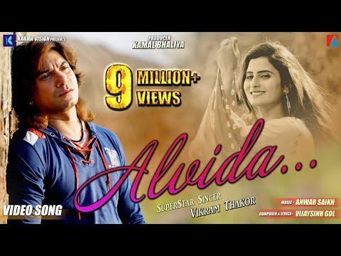 Xxx Mp4 Alvida Vikram Thakor HD Video Song New Latest Gujarati Song 3gp Sex