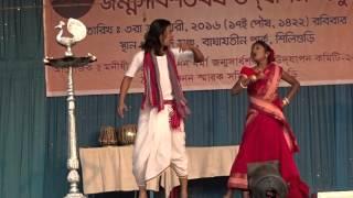 bhawaiya dance