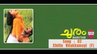 Churam | Chillu Vilakkumayi | K.S Chithra