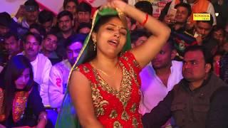 New Haryanvi Dj Song | छोरी लोई वरगी | Chhori Loi Vargi | Sheetal Sharma Dance | Haryanvi Dance 2018