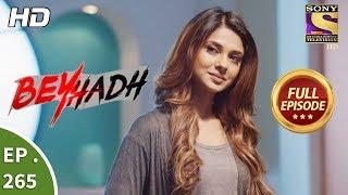 Beyhadh - बेहद - Ep 265 - Full Episode - 17th October, 2017