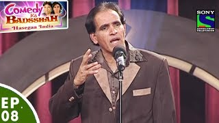 Comedy Ka Badsshah - Hasegaa India - Ep 8 - India Pakistan Mahasangram - 2