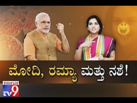 Ramya Used 'POT'' Word Against PM Modi Condemn By Congress Leaders