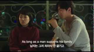 수상한 그녀 (Miss Granny) - Trailer 1 (Eng sub)