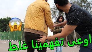 اتفهمنا غلط !! للكبار فقط +18 | محمد النمر