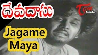 Devadasu Telugu Movie Songs | Jagame Maayaa Video Song | ANR | Savitri