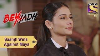 Your Favorite Character   Saanjh Wins Against Maya   Beyhadh