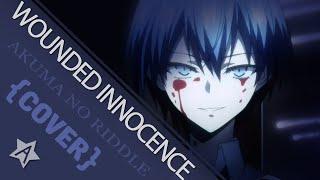 【暗黒】創傷イノセンス / Wounded Innocence ~TV size ver.~ (Akuma no Riddle OP)