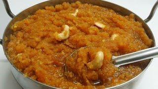 Moong Dal Halwa Recipe | मूंग की दाल का हलवा | Soaked Moong Dal Halwa Recipe | Moong Dal Sheera