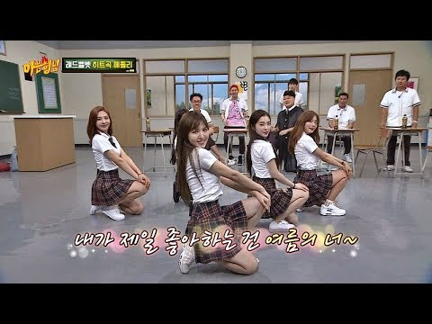(POWER UP THE ATMOSPHERE↗↗) Excited Red Velvet Hit songs Medley♬ Knowing bros EP 139