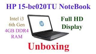 HP 15-be020TU 15.6-inch FULL HD Laptop (Sparkling Black) - Unboxing   Som Tips