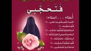 نداء أخير للنساء   الشيخ عبد المحسن الأحمد