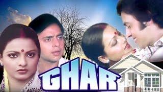 Ghar - Trailer