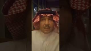 اسمع مايقوله الفنان محمد عبده عن الشاعر مساعد الرشيدي رحمه الله تعالى وغفر له
