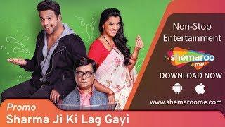 Sharmaji Ki Lag Gayi [2019]   Mugdha Godse   Krishna Abhishek   Shweta   Bollywood Comedy Movie