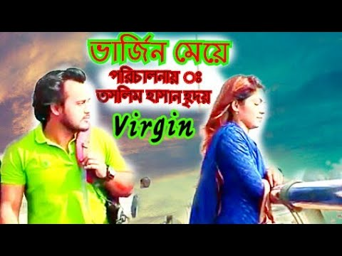 Xxx Mp4 সতী Virgin Bangla New Short Film 2018 Taslim Hasan Ridoy New Natok 3gp Sex