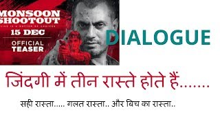 MONSOON SHOOTOUT  movie Dialogues......