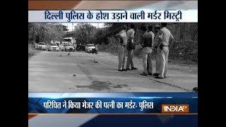 Army major's wife found murdered near Delhi Cantonment area