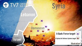 Israel conducts massive bombardment of Iranian targets in Syria - TV7 Israel News 21.01.19