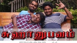 Sukhanubavam Epi 11 | Reply to comments | Madras Central