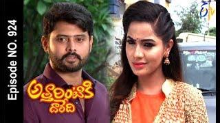 Attarintiki Daredi   21st October 2017  Full Episode No 924   ETV Telugu