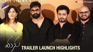 Manu Trailer Launch Highlights | Chandini Chowdary | 2018 Latest Telugu Movies | Telugu FilmNagar