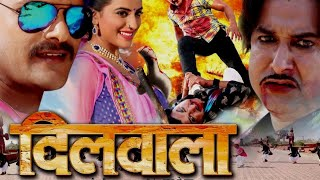 KHESARI LAL YADAV FULL MOVIE ( NEW 2017 ) | Akshara Singh Movie | Superhit Bhojpuri Movie 2017
