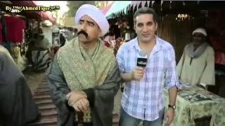 مسلسل الكبير اوى الحلقة 23 مع باسم يوسف