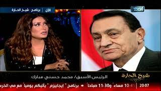 شاهد تعليق الفنانة لطيفة على صورة الرئيس الأسبق محمد حسني مبارك