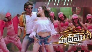 Supreme Video Song Promos - Taxi Vaala Song - Sai Dharam Tej, Rashi Khanna