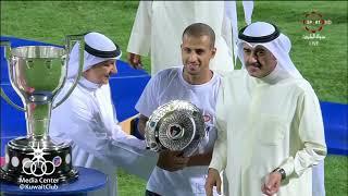 تتويج نادي الكويت بلقب دوري فيفا لكرة القدم موسم 2017 ـ 2018