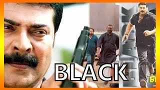 Black Malayalam Full Movie | Black | Mammootty | HD Movie | 2015 Upload