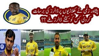 Peshawar Zalmi players Salary for Pakistan Super League 2018 | Peshawar Zalmi  Squad For PSL 2018