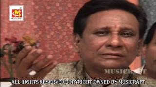 Ghungroo Toot Gaye  || Bade Majid Shola || Video Song|| Musicraft