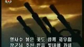 DPRK Music 31
