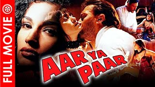 Aar Ya Paar (1997) | Bollywood Full Movie | Jackie Shroff, Deepa Sahi