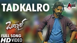 Badmaash | Tadkalro | Kannada Video Song HD 2016 | Dhananjay, Sanchita Shetty | Judah Sandhy