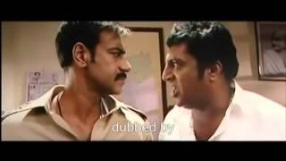 Singham Bangla Dubbed by Bengali Dubs