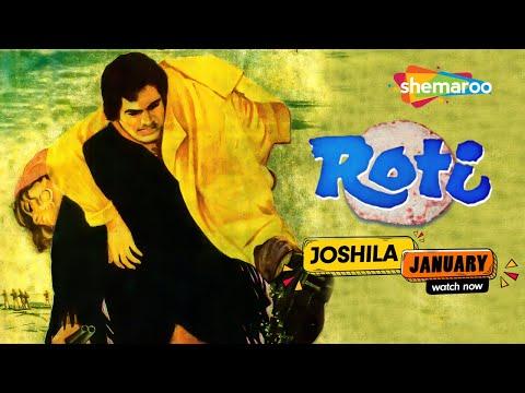 Xxx Mp4 Roti HD Hindi Full Movies Rajesh Khanna Mumtaz Bollywood Movie With Eng Subtitles 3gp Sex