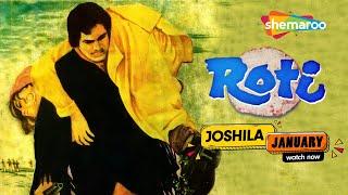 Roti {HD} - Hindi Full Movies - Rajesh Khanna | Mumtaz - Bollywood Movie - (With Eng Subtitles)